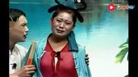 二人转正戏——《刘三姐上寿》小沈阳 沈春阳 二人转 第1张