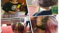 多段色一步达到目标色配方技巧,美发店实用版