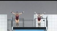 女双十米台决赛全场回放