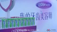 仟得广告影视制作案例:三椒怡雪口腔系列产品-时尚达人篇