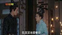 凤囚凰:马雪云身中爱情之毒,刘楚玉、容止也深陷其中,真虐心!