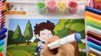 宝宝爱画画AR School 4D涂色教程之小学生篇