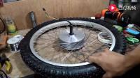 将平衡车的轮子安装到自行车上可以跑得这么快, 就是代价有点大