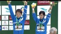 混双十米台颁奖典礼 中国组合摘金日本铜牌
