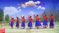 南阳和平广场舞系列--一朵云从蓝天飘过(队形版附有背面演示)