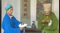 黄梅戏 - 打纸牌 选段视频