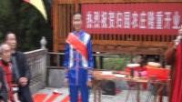 """来凤县大河镇五道水村徐家寨归园农庄第一届""""刨汤节""""下集"""