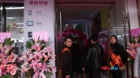 苏宁零售能力全面对外输出 上海首家零售云门店开业