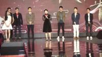 路卡集团2018时尚发布会在广州圆满召开