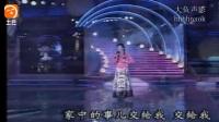 宋祖英 歌舞《兵哥哥》
