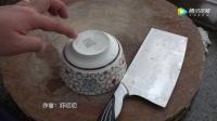 把盐和白醋倒在碗底,太神奇了!