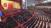 习近平当选中华人民共和国主席 180317