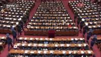 宪法宣誓仪式全程 180317