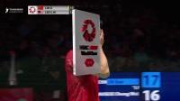 林李大战第40回 2018年全英羽毛球公开赛 林丹VS李宗伟