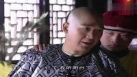 《铁齿铜牙纪晓岚》皇帝干妹妹要向皇帝借一万两银子, 抠门和珅听到后撒腿就跑, 太逗了!