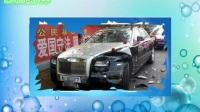 晓玮哥聊汽车:女司机撞劳斯莱斯婚车,劳斯莱斯面目全非,女司机却不用补偿!