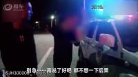男子取保候审期间酒后无证驾驶 因为女友开车犯困