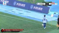 大连龙卷风VS延边北国足球队_185