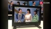 赵雅芝叶童陈美琪重现经典白娘子片段www.576rl.com