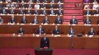 十三届全国人大一次会议举行第六次全体会议 中华人民共和国最高人民检察院检察长张军宣誓 2018两会 180318