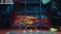【纯享版】雷晓旸传统街舞个人才艺 完美契合帅气十足