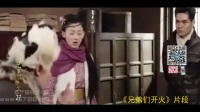 演员宋宇个人介绍