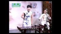 坠子--刘公传奇46--48集,胡银花演唱