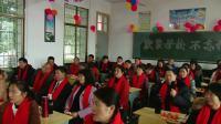 湘潭湘乡山坪中学中十班40年同学聚会完整视频