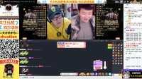 2018.3.18 YY3851yy大佛中午娱乐直播视频(帅恋录制)