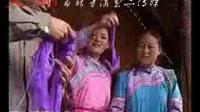 苗族电影 哭婚(上集)