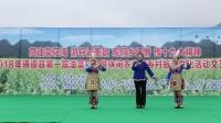 通道侗族自治县首届油菜花节群众侗语颂时代新风