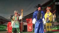 豫剧团演出《下南京》全场戏