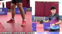 《无敌乒乓》第4集 直拍正手攻球技术 转 乒乓网