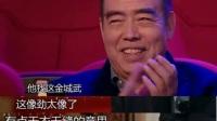 《声临其境》年度总冠军朱亚文韩雪一人配八角