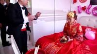 董中正婚礼