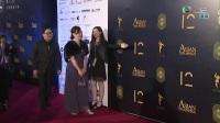 第十二届亚洲电影大奖 星势非凡