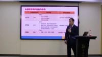 謝瑞寶老師培訓視頻:中層核心管理技能提升
