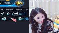 YY雀跃小葫芦Y号1142949523_2018年03月08日221129-232424直播录像回放