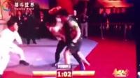 咏春拳大战MMA