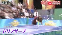 石川佳纯和平野美宇在节目里打球被各种恶搞