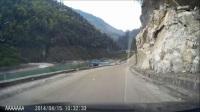 自驾西藏 2014 04 15 波密-八一 01