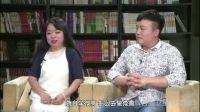 阚清子刘燕做客讲述粉嫩公主-酒酿蛋正品区分【三八特惠】明星丰胸秘籍(12)22天网