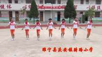 睢宁县庆安镇骑路小学花样跳绳2018