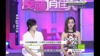 王晓晨粉嫩公主酒酿蛋生产地-《美丽俏佳人》明星代言丰胸(63)49深度国际