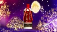 巨人天酿30年(53°酱香酒¥199元)-