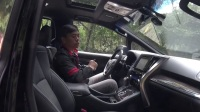 Toyota Alphard 2018小改試駕