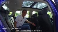 """【《试驾全新第十代""""广汽本田-雅阁""""视频》】"""