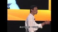 徐鹤鸣演讲做传统生意老板灯具 农药品 微营销 微商 马云 互联网 马云 陈安之