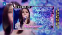 《2018王牌对王牌》邓紫棋、张靓颖演唱《雨蝶》
