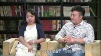 刘燕做客讲述粉嫩公主-酒酿蛋正品区分【三八特惠】明星丰胸秘籍(10)